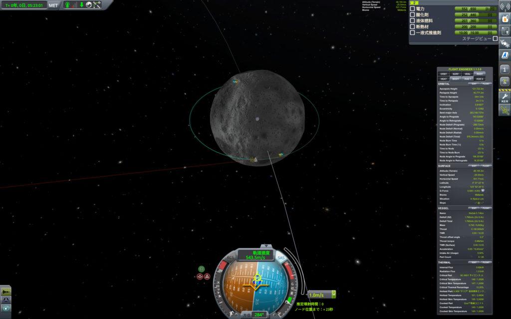Mun周回軌道投入マニューバを実行中