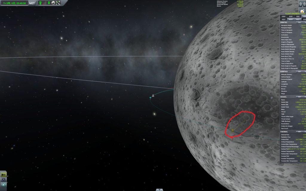 軌道線がクレーターの端に落ちている(良くない)