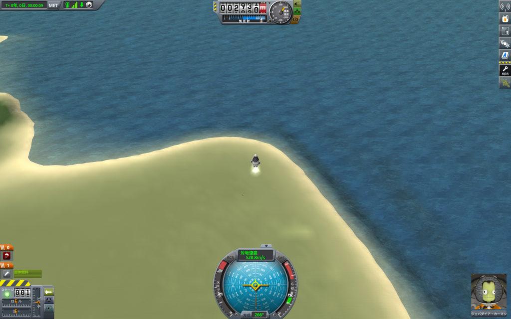 ロケット飛行中 燃焼中はどのキーにも触れない方がいいです
