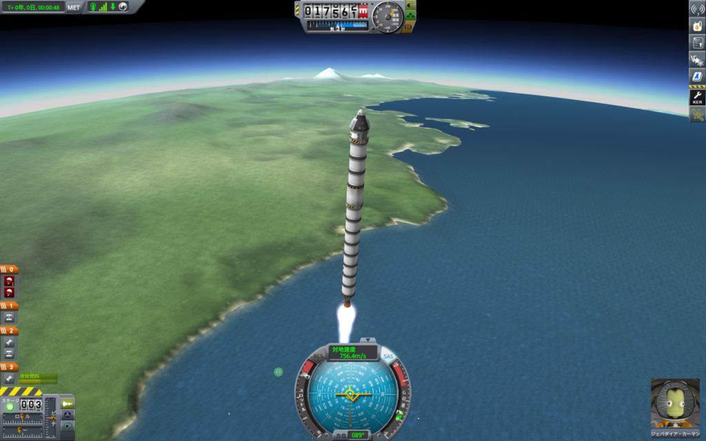 機体操縦開始 Dキーを小刻みに押す
