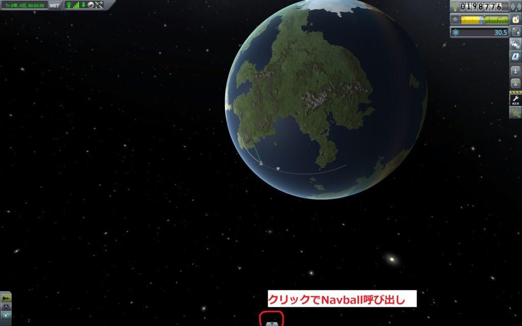 軌道マップでのNavball呼び出し