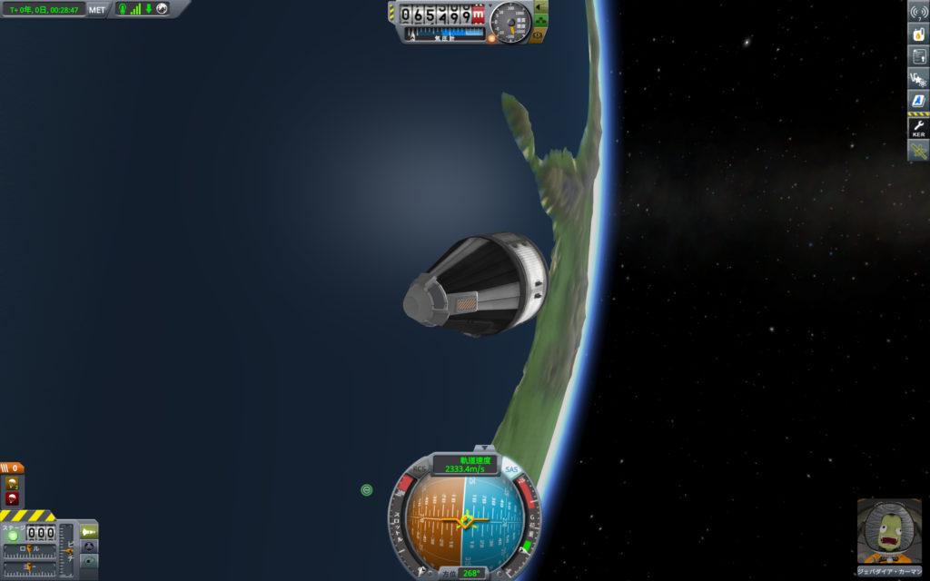 実験終了後、「逆行」マークと機体の向きを合わせる