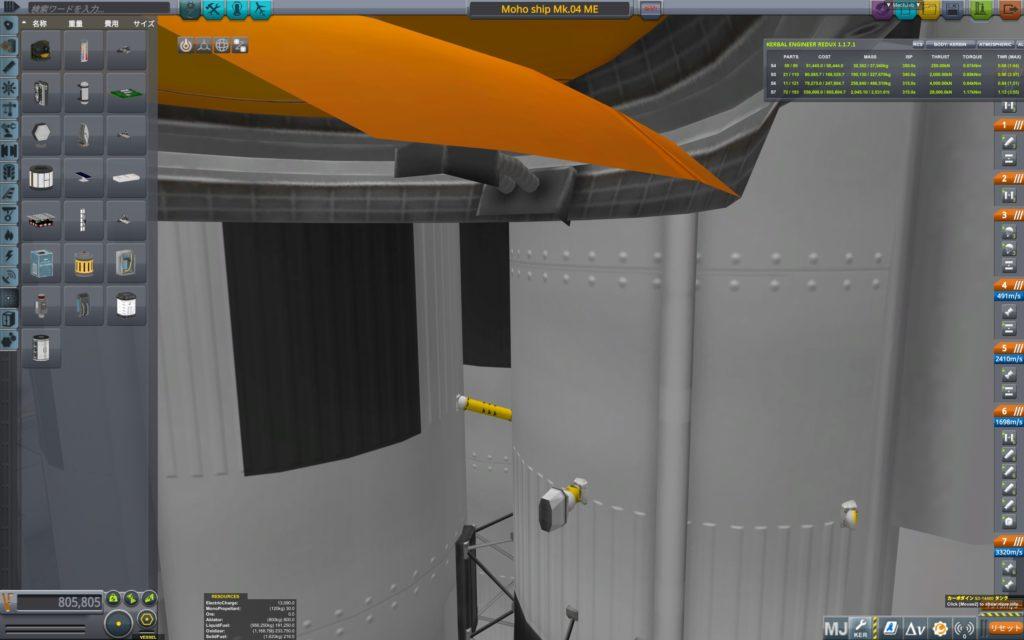 6個の液体燃料ブースターから中心タンクに向かって燃料ダクトを延ばす